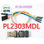 Pl2303 Usb Serial Ttl - Recovery Yamon Booting Eterno