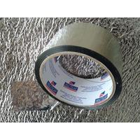 Fita Adesiva Metalizada Para Emenda Da Manta Termica