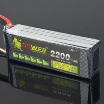Bateria Lipo 11.1v 2200mah 40-70c 3s Quadricoptero Futaba Jr