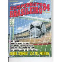 Álbum De Figurinhas Completo Campeonato Brasileiro 1994 (dg)