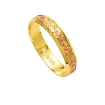 Aliança De Ouro 18k 750 E Ouro Vermelho Largura 4.00mm Altu