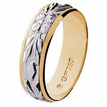 Aliança Casamento Abaulada Bodas Prata Ouro18k - Gf15036