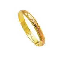 Aliança De Ouro 18k 750 E Ouro Vermelho Largura 2.80mm Altu