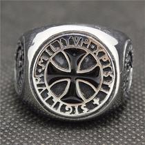 Anel Aço Inox Cavaleiro Templário Maçon Cruz De Malta Ordem