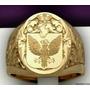 Anel Brasão De Famíla Personalizado Ouro 18k De Luxo