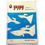 Livro: O Guppy - Criação E Desenvolvimento - Uwe Peter -1983