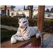 Super Realista Tigre Branco De 1,65 Metros Pelucia Importado