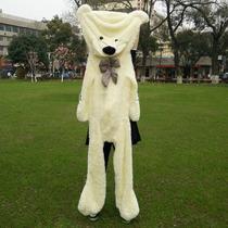 Urso Gigante De Pelucia Teddy Bear - 2 Metr (sem Enchimento)