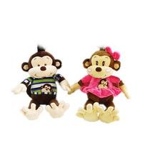 Macaco E Macaquinha De Pelucia Super Fofos- 38cm