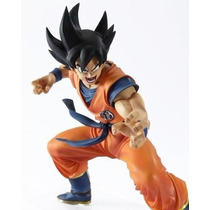 Dragon Ball Z - Son Goku - Banpresto 14cm - Pronta Entrega