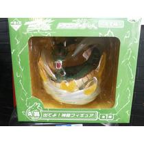 Dragon Ball Kai - Shelong Com 30cm - Banpresto Goku Prize