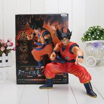 Goku Carregando O Ki Dragon Ball Z Banpresto 23 Cm