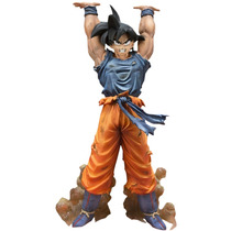 Dragonball Z Son Goku (genkidama Ver.) - Figuartszero