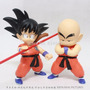 Action Figure Goku E Kuririn Kid 22cm Frete Grátis