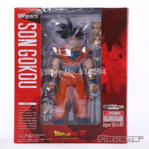 Action Figure, Dragon Ball Z Goku Shfiguarts Pronta Entrega!