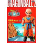 Kuririn-dragon Ball Z-figure Collection-dragon Ball Z