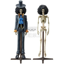 Figure One Piece Brook The Grandline Treasures V2 Banpresto
