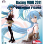 Vocaloid Miku Hatsune Racing 2011 Sega Prize Orginal