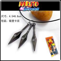Colar Naruto 3 Kunais Cosplay Anime Shippuden