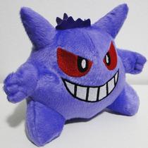 Pelúcia Pokémon Gengar