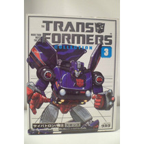 Transformers G1 Skids Reissue Collection Da Takara