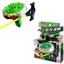 Beyblade Metal Fight Top Plate: Rock Golem Com Tweezer
