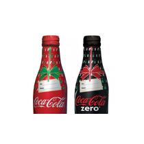 Coca-cola Zero E Comum De Alumínio-natal 250ml Dupla