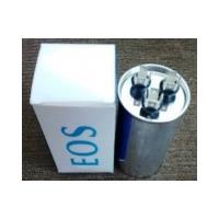 Capacitor Duplo 25+3uf 5% Para Compressor E Ventilador Split
