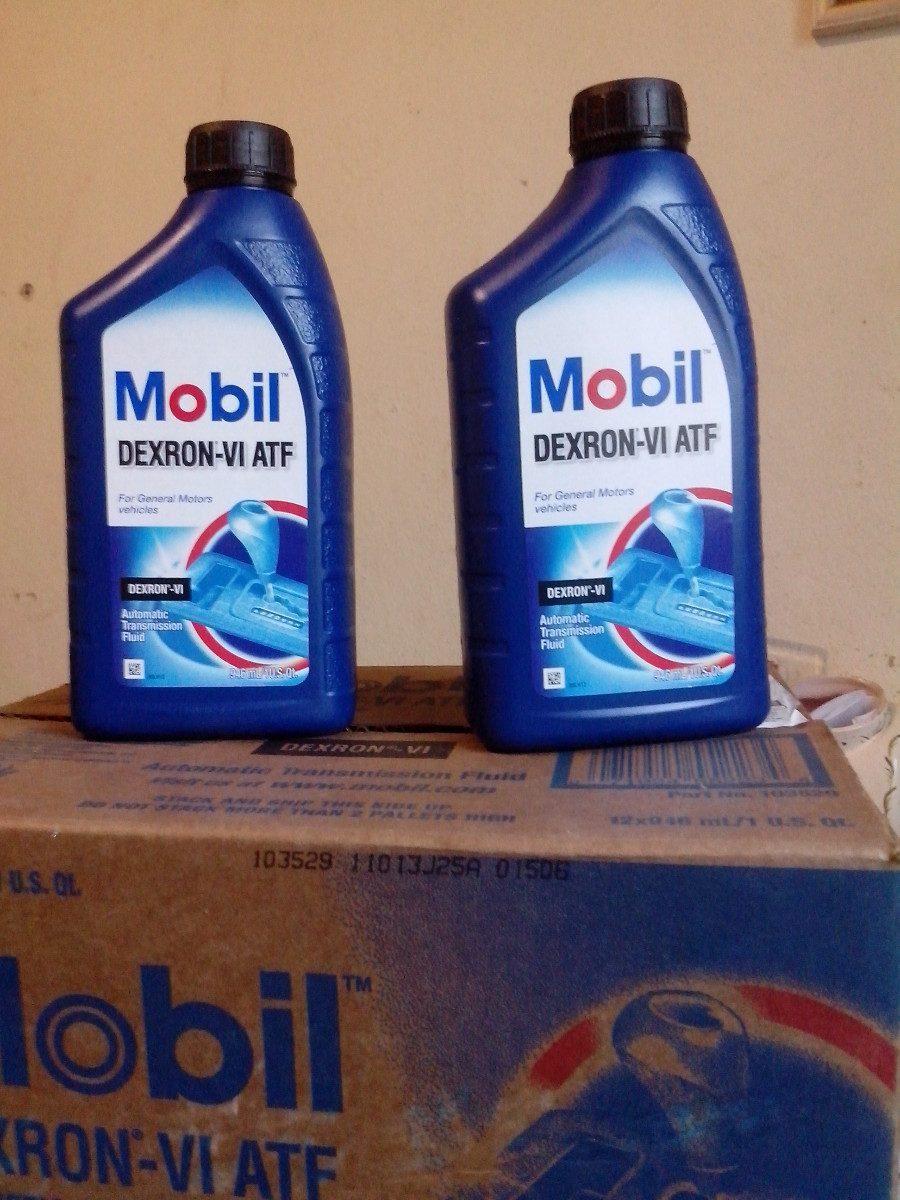 Мобил Декстрон 6 Цена