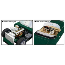 Modelo De Papel 3d - Veículos Antigos - Jaguar E-type