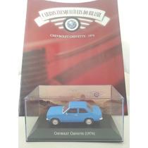 Carros Inesquecíveis Do Brasil Chevrolet Chevette (1974)