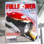 Revista Full Power - Ano 02 - Edição 24 (abril 2004)