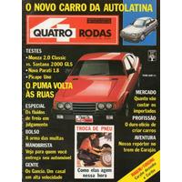Quatro Rodas Nº337 Agosto 1988 Puma Amv 4.1 Monza Classic