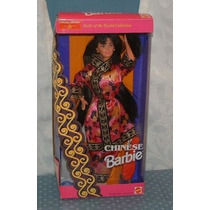 Boneca Barbie Of The World Chinese Ano 1993 Mattel 11180