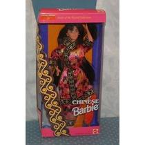 Boneca Barbie Of The World Chinese Ano 1993 Mattel 11180