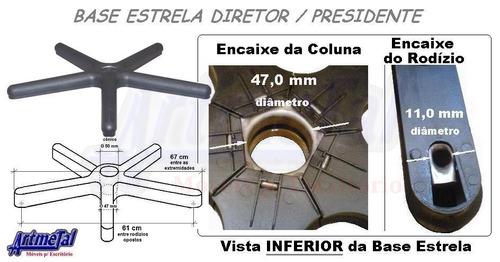 Base Estrela P/ Cadeira Diretor / Presidente Em Aço Tubular