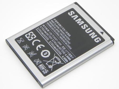 Celulares Baratos Samsung Galaxy Y 3g S5360 Android 23
