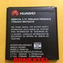 Bateria Nextel Huawei U8667 Hb5n1ha Realmente Original Nova