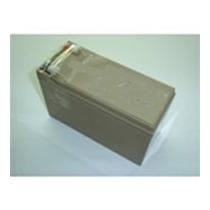 Bateria Selada 12 Volts X 07 Amperes