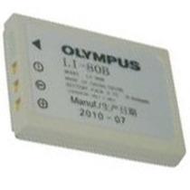 Bateria Olympus Li-80b P/ Camera Digital Olympus T100 T-100