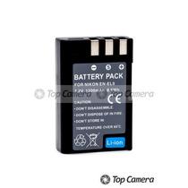 Bateria Comp. Nikon En-el9 P/ D5000 D3000 D40 D60