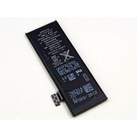 Bateria Celular Iphone 5 + Frete Grátis Promoção