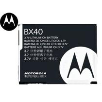 Bateria Motorola Bx40 Bx-40 V8 V9 U9 V9m Zn5 I9 V9x