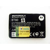 Bateria Motorola Bt60 Q Q11 Spice Xt300 Nextel I880 Original