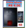 Bateria Nokia Bl-4d Para T7 E5 E7 N8 N97 Mini Frete Unico