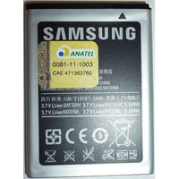 Bateria Original Samsung Galaxy S2 I9100 1650mah Eb-f1a2gbu