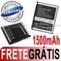 Bateria Original Ab653850cu Samsung Galaxy S I9000b I7500