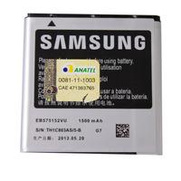 Bateria Eb535151vu P/ Celular Samsung I9070 Galaxy Sii Lite