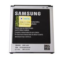 Bateria Bc600bc B600be Celular Samsung Gt-i9505 Galaxy S4 4g