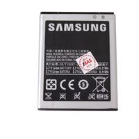 Bateria Samsung Galaxy S2 - Sii I9100 Original Eb-f1a2gbu
